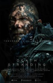 death stranding 4